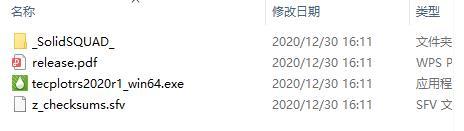 Tecplot RS 2020破解版截图3
