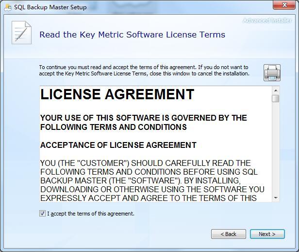 SQL Backup Master安装方法2