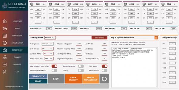 CTR超频工具下载截图1