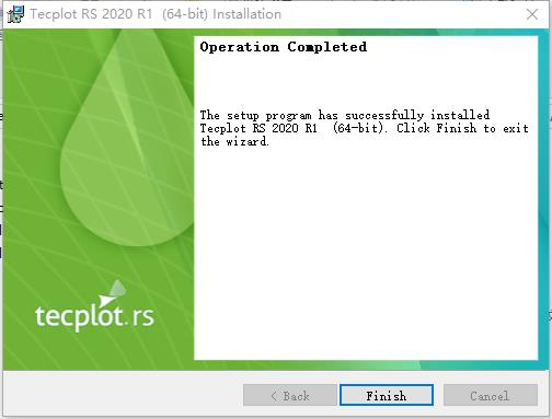 Tecplot RS 2020破解版截图7