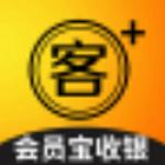 客尔通会员宝收银软件下载|客尔通会员宝收银系统 v6.0.0 官方版下载