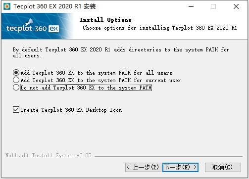 Tecplot 360 EX 2020破解版截图5