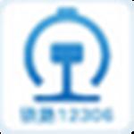小龙抢票助手软件下载|小龙抢票助手 v1.1 绿色版下载