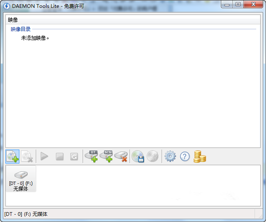 DAEMON Tools Ultra Lite下载截图1