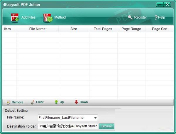4Easysoft PDF Joiner下载截图1