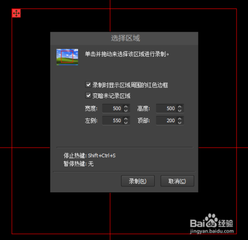 BB FlashBack破解版制作GIF步骤3