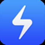 闪电一键重装系统绿色版下载|闪电一键重装系统 v4.6.8.2088 全能版下载