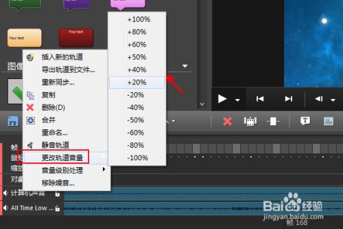 BB FlashBack破解版处理声音方法7