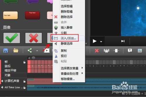 BB FlashBack破解版处理声音方法3