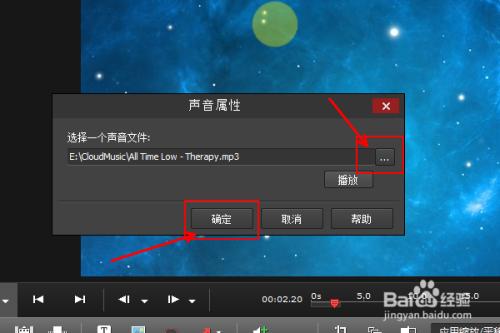 BB FlashBack破解版处理声音方法2