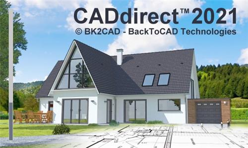 CADdirect2021破解版新功能