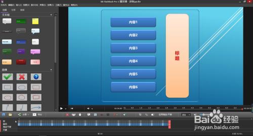 BB FlashBack破解版制作GIF步骤5