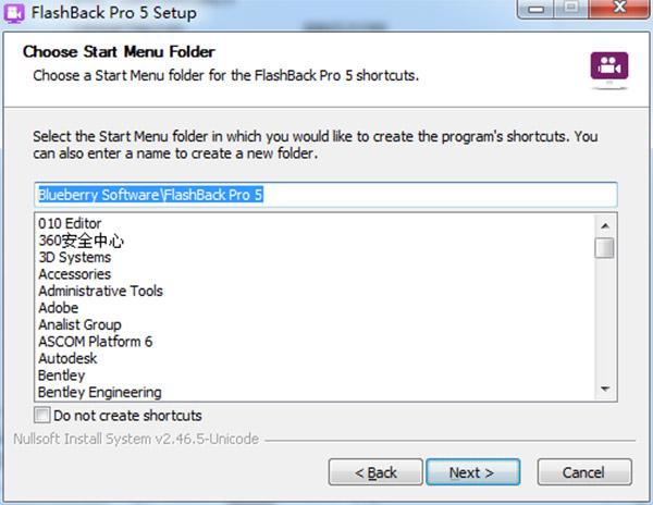 BB FlashBack破解版安装教程4
