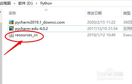 怎么改成中文1