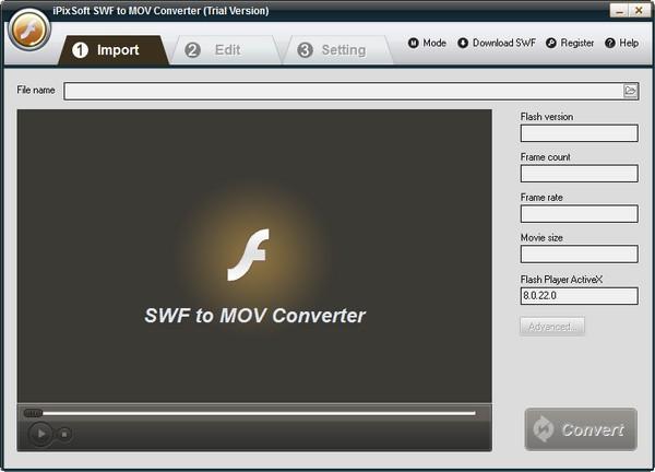 SWF转MOV软件截图1