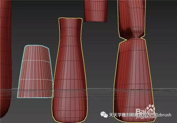 3DMax2021下载截图21