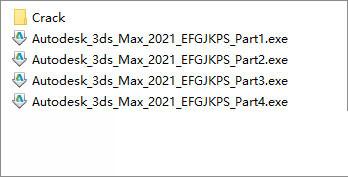 3DMax2021下载截图2