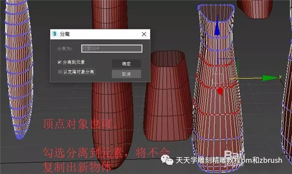 3DMax2021下载截图22