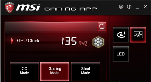 MSI Gaming App下载功能介绍