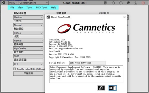 Camnetics Suite 2021破解版截图1