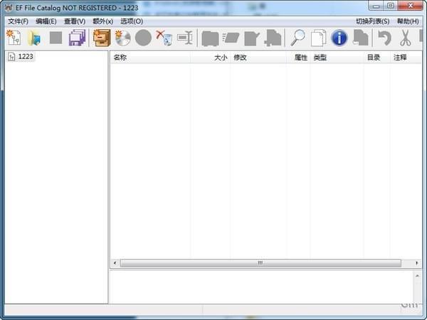 文件管理工具下载截图1