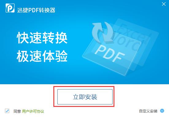 怎么合并PDF1