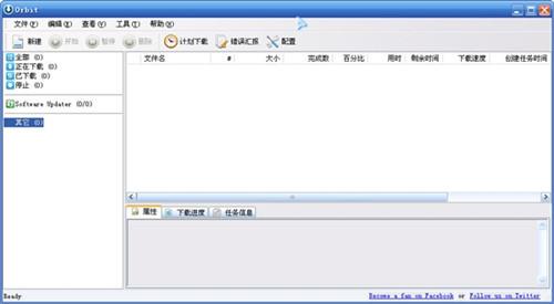 Orbit downloader中文版基本介绍