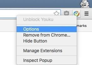 Unblock Youku使用方法3