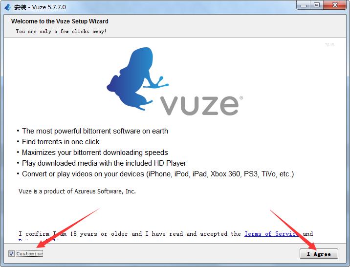 Vuze中文版安装方法2