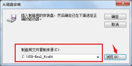 mastercamx7破解教程8