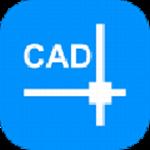CAD图纸编辑软件下载 全能王CAD编辑器 v2.0.0.1 免费版下载