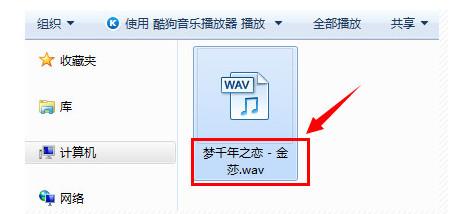 百度音乐破解版使用方法15