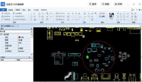 全能王CAD编辑器