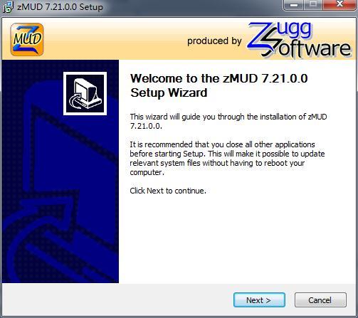 zMUD破解版截图3
