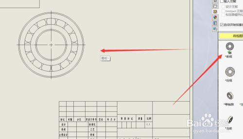 solidworks2011如何把两个零件放在同一平面3