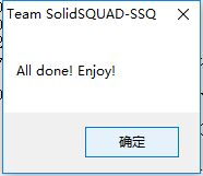 solidworks2011破解教程7