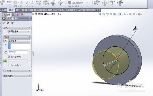 solidworks2011怎么用方程式3