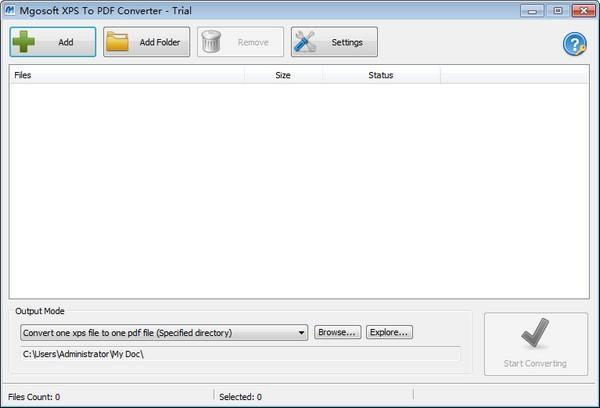 XPS转PDF软件截图1