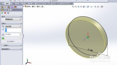 solidworks2011怎么用方程式2
