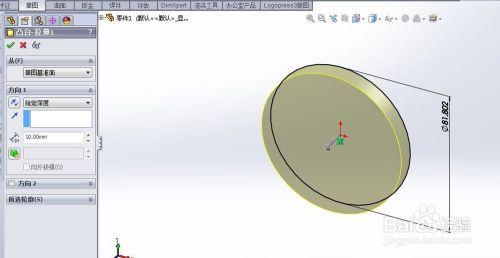 solidworks2011怎么添加全局变量4