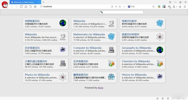 维基百科中文版操作说明1