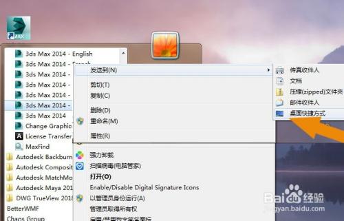 怎么改成中文5