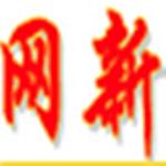 蓝色网新企业网站管理软件下载-蓝色网新企业网站管理系统 v7.6 官方版下载