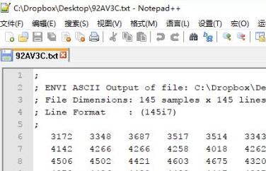 ENVI5.3汉化版截图20