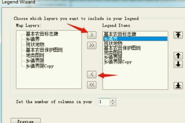 ENVI5.3汉化版截图13
