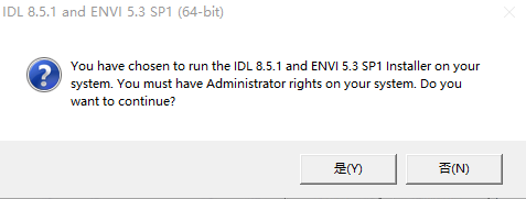 ENVI5.3汉化版截图4
