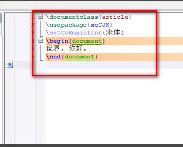 怎么把界面改成中文2