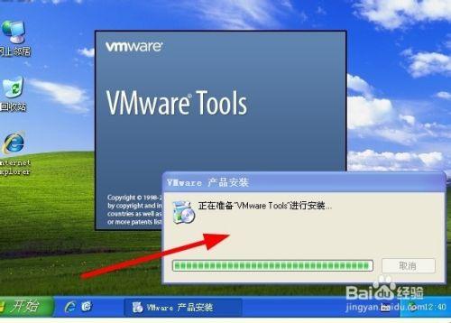 怎么安装tools3