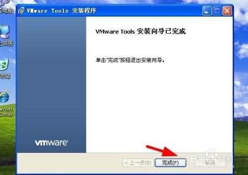 怎么安装tools7
