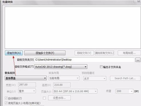 Acme CAD Converter2021使用方法7